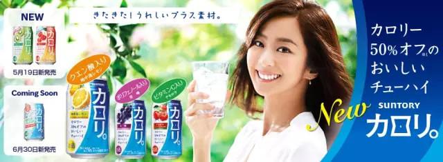 《日本夏日限定美酒~快来看看你喝了没~》
