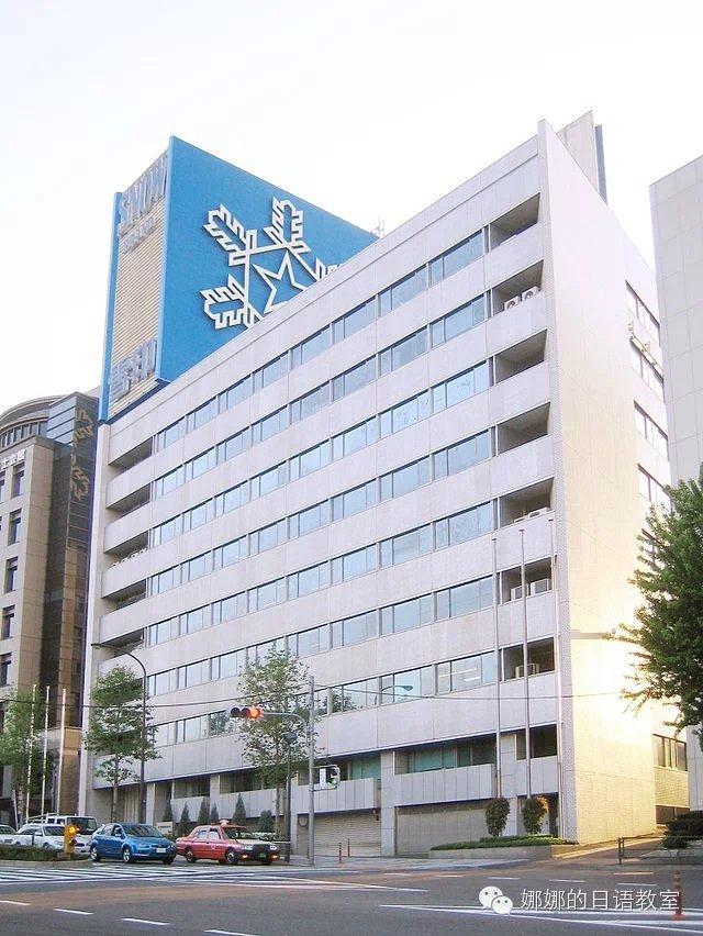 《曾经震惊日本的灾难性牛奶事故》