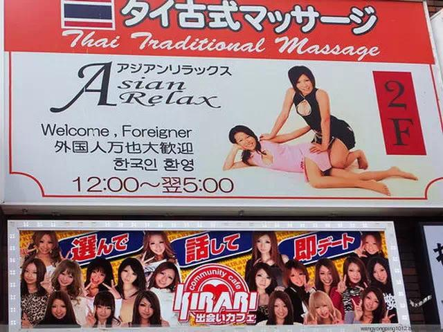 《日本新宿歌舞伎町的前世今生》