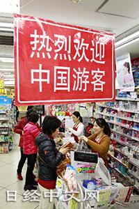 《方便:买日本药可以上网查中文说明了》