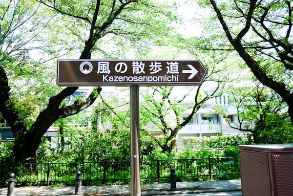 去日本旅游要签证吗_不懂日语也可以去日本旅行 - 「日本邦」