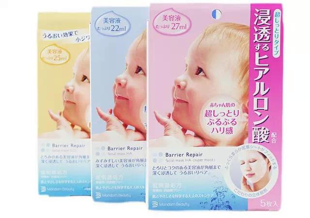 《护肤必败的10款日本超人气面膜》