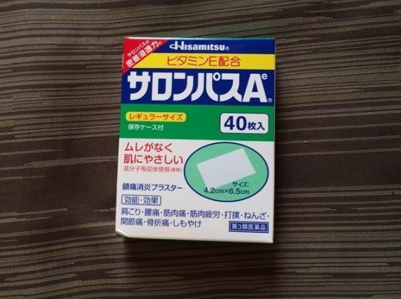 《去日本,快囤这些药~!》