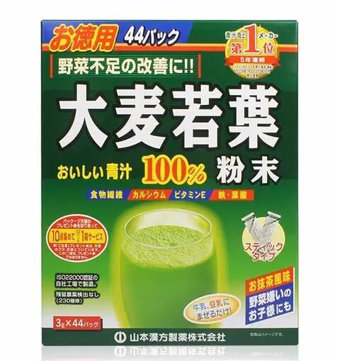 《山本汉方 大麦若叶100%青汁》
