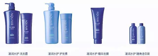 《资生堂【水之密语】洗发系列6大最佳品牌!》