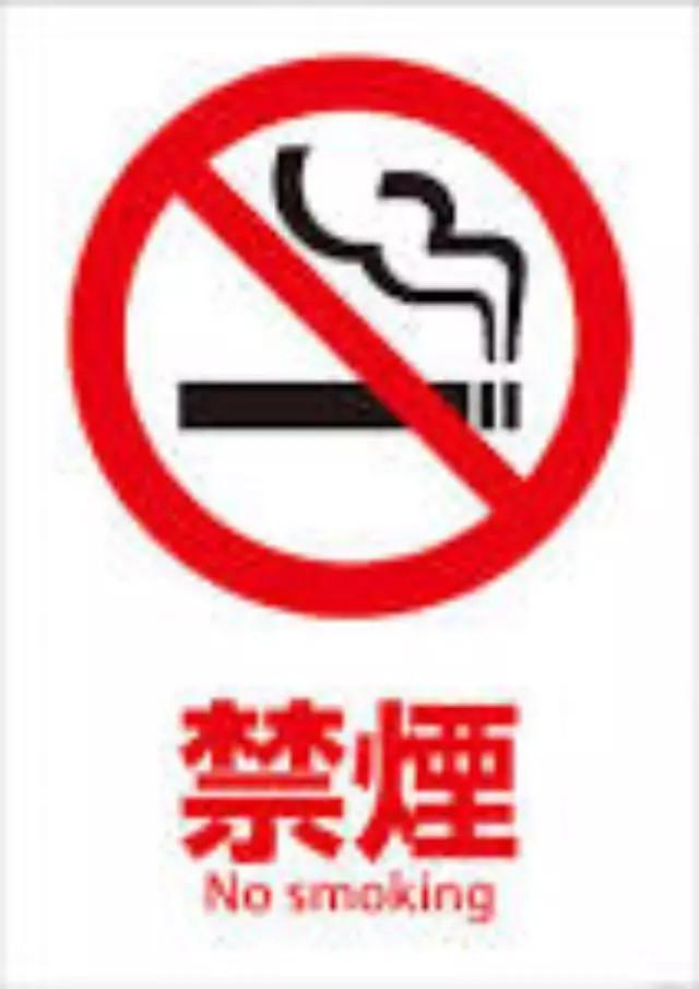 《在日本吸一口烟可真难!》