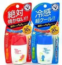 《目前日本人气最高的10款防晒!》