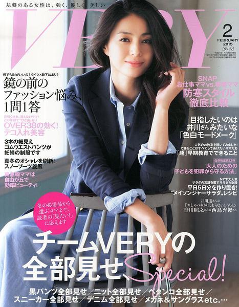 《日本女性整容新模板TOP5 石原里美夺冠》