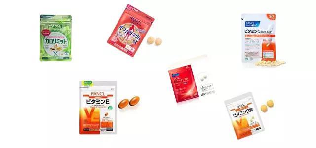 《Fancl健康食品以及护肤品》