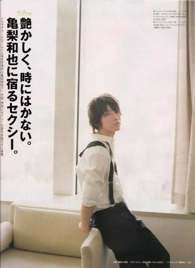 《日本有本杂志叫《ANAN》,女性不分年龄,都十分喜欢!》