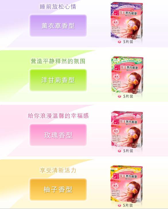 《花王旗下最受欢迎的7款产品》