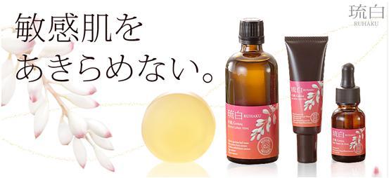 《日本专为敏感肌推出的9款商品》