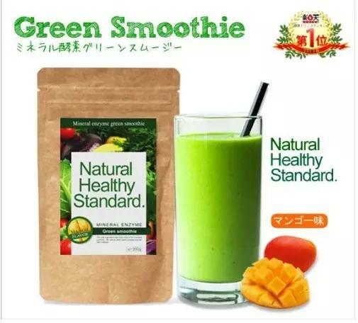 《Natural Healthy Standard 瘦身代餐酵素》
