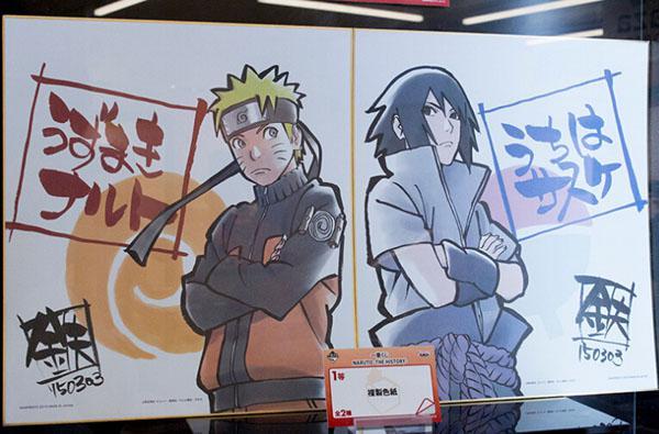 《日本秋叶原《火影忍者》主题咖啡厅开业》