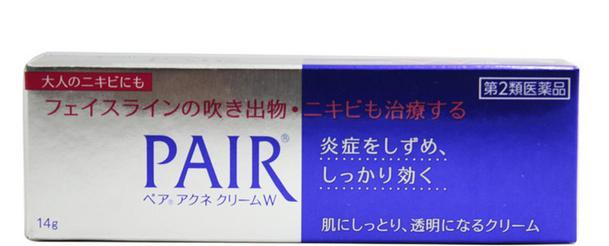 《狮王PAIR ACNE 祛痘暗疮膏》