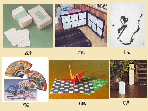 《日本和纸:靠双手传承的千年工艺》