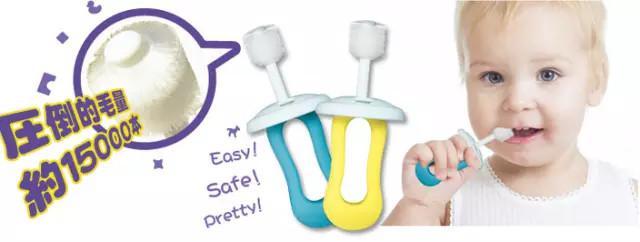 《全球最适合牙齿的五款牙刷,旅日必买!》
