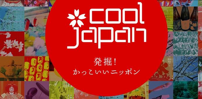 《日本的吉祥物文化》