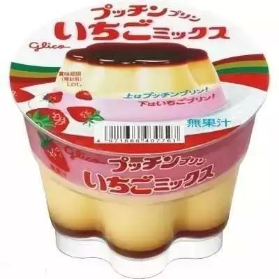 《日本草莓甜点,必须要吃一吃!~》