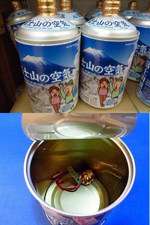 《日本的那些奇葩罐头》