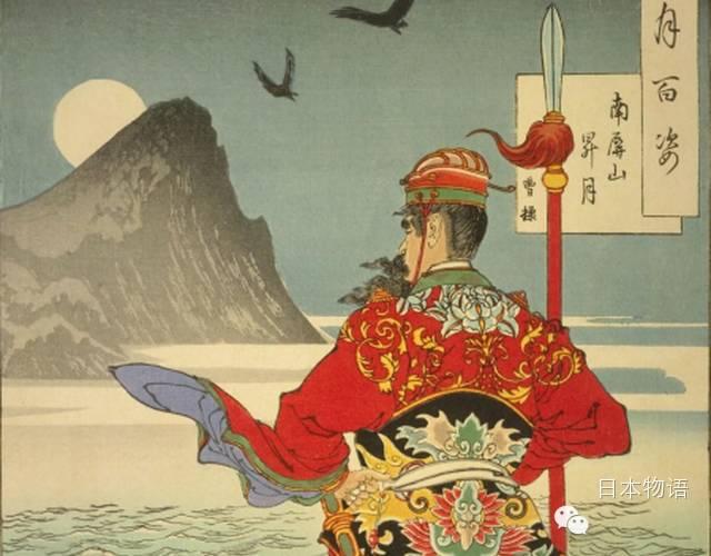 《日本浮世绘里的中国故事》