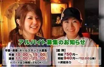 《在日本打工到底能赚多少钱?》