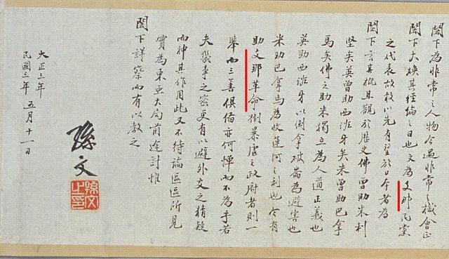"""《日本人为什么要叫中国为""""支那""""?》"""