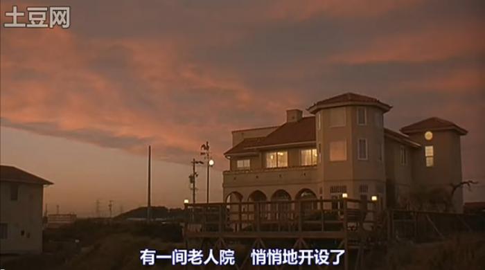 《电影/完整版:《彩虹老人院》》