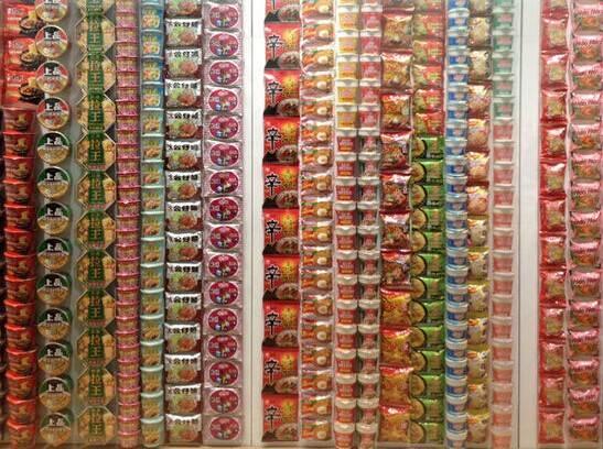 《吃遍全世界的泡面!令人大开眼界的日本方便面博物馆》