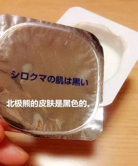 《如果你打开了这些日本零食包装,你会惊讶……暖心又可爱!》