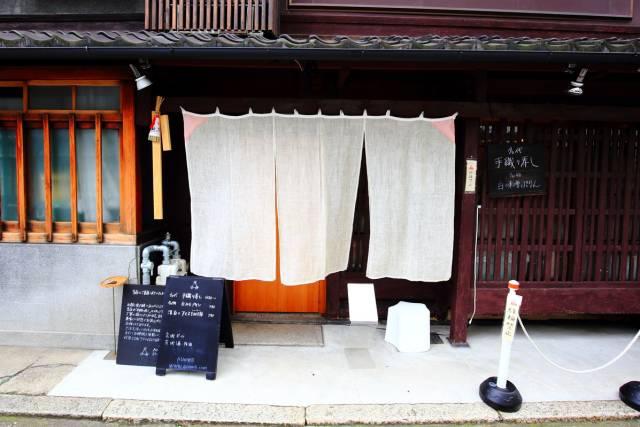 《京都|80年历史的町家内部竟如此摩登》