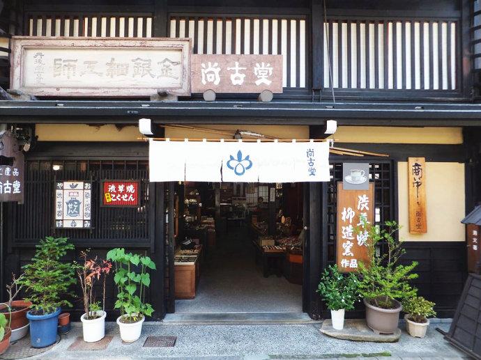《日本的行政区划-岐阜(ぎふ)》