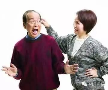 《中国人&日本人一生的花费!》