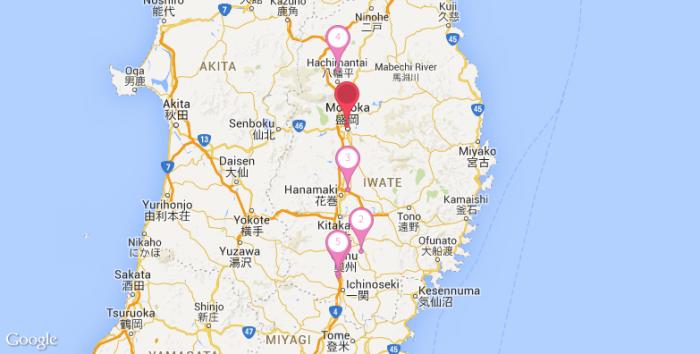 《日本的行政区划-岩手(いわて)》