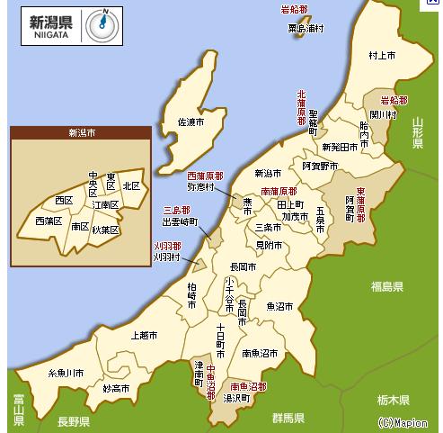 《日本的行政区划-新泻(にいがた)》