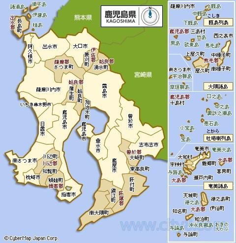 《日本的行政区划-鹿儿岛(かごしま)》