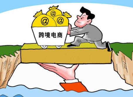 《日媒:跨境电商在中国兴起 助消费者