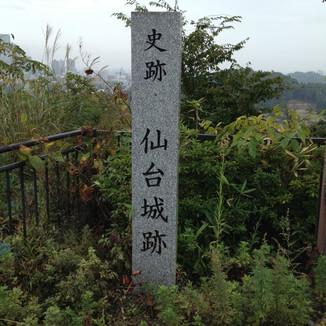 《鲁迅曾经求学的地方-仙台市自由行》