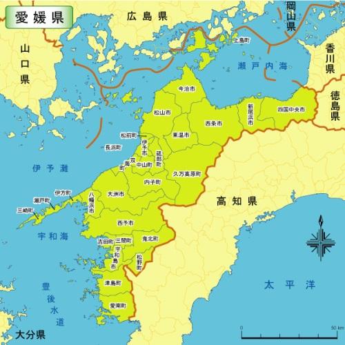 《日本的行政区划-爱媛(えひめ)》