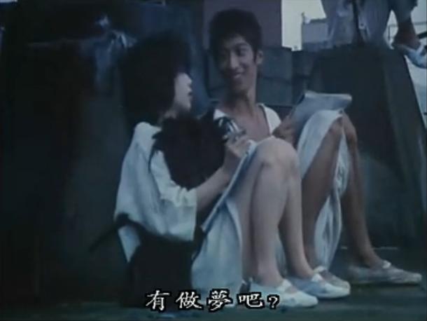《电影/完整版:岩井俊二《梦旅人》》