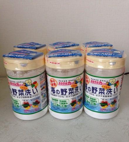 《去日本必买的31款居家常备药品》