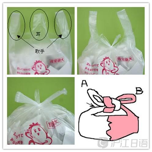 《细致入微的日本人:垃圾袋该怎么绑?》