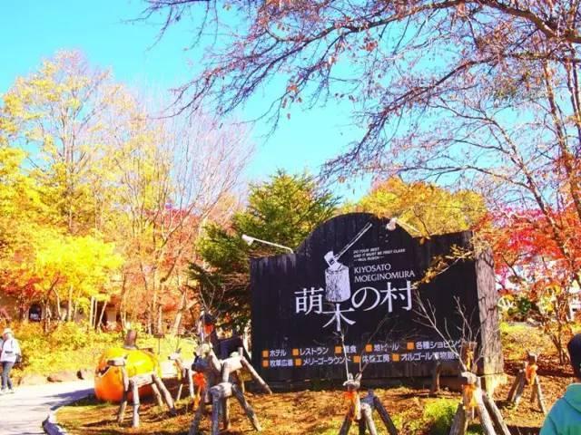 《日本泡沫经济时建的豪华无人城-清里》