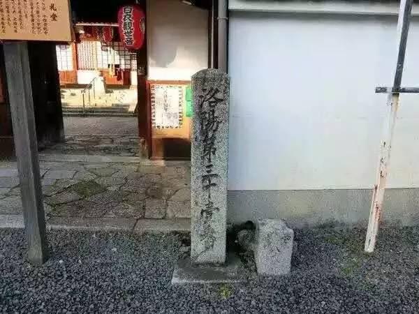 """《日本把洛阳""""偷""""走了?》"""