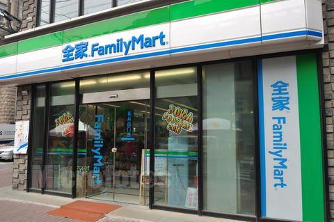 《日本全家便利店开通海外配送服务 瞄准访日外国游客》