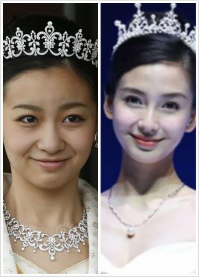 《日本皇室的三位公主》