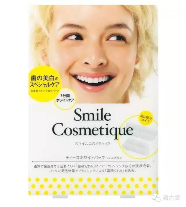 《商品说明书-SmileCosmetique美白牙贴 6包》