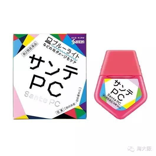 《商品说明书-参天PC眼药水 12ml》