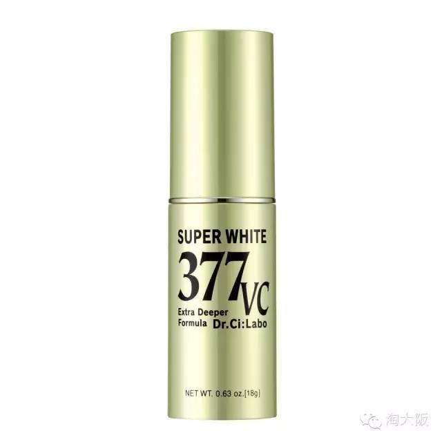 《商品说明书-城野医生SUPER WHITE 377VC美白精华 18g》