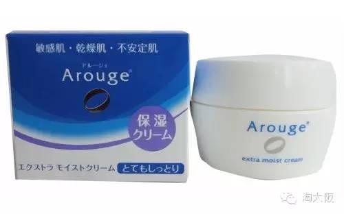 《商品说明书-Arouge保湿霜 30g》